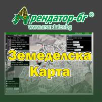 Арендатор-бг® Земеделска Карта